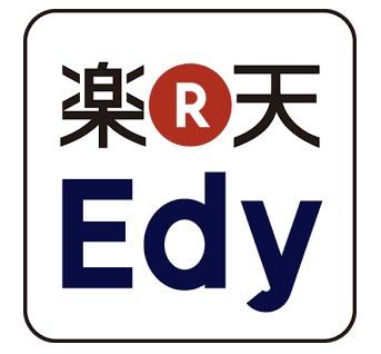 電子マネー 楽天Edy