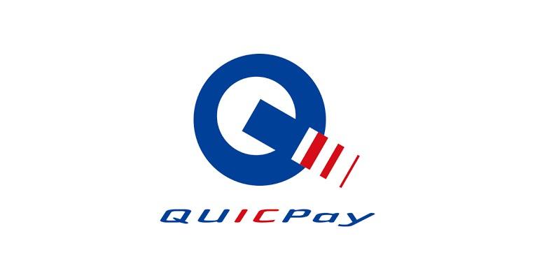 電子マネー QUICPay